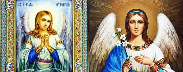как да се свържа с моя Ангел хранител, Ангели пазители
