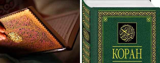 Четене на Корана 03 Ходжа Абдула