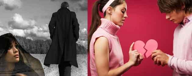 Събиране на разделени двойки 06 Ходжа Абдула