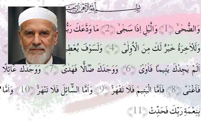 Мистериозната молитва за любов от ходжа Абдула, която можете да произнесете и сами.